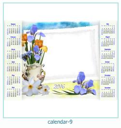 कैलेंडर फोटो फ्रेम 9